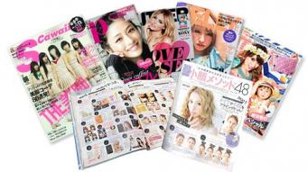 掲載された雑誌